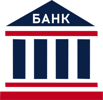 Банковские учреждения
